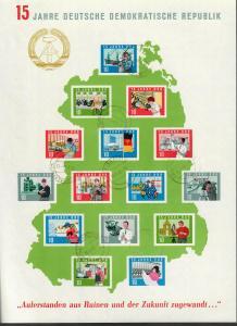 DDR: 15 Jahre DDR, Bogen gestempelt Halle / Saale 1965