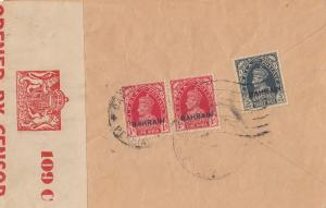 Bahrain: Air mail to Bombay, Gold & Silver Manufactury, censor