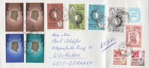 Bahrain: 1982 letter to Wiesbaden