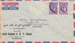 Bahrain: air mail to Wallau/Lahn