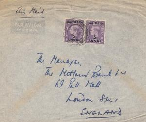 Bahrain: air mail to London / England