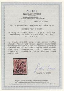 Deutsche Post in China: MiNr. 7II, gestempelt Futschau 1900, BPP Attest