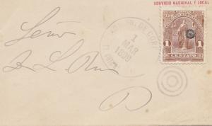 El Salvador 1899 El Chila