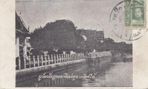 Thailand post card Bangkok to New York /USA