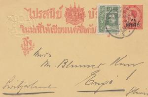 Thailand 1915: post card Bangkok to Engi