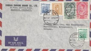 Thailand 1963: air mail Bangkok to Baiersbronn