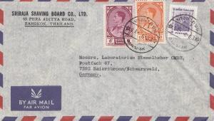 Thailand 1963: air mail Bangkok to Laboratorium Baiersbronn