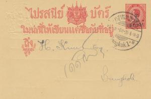 Thailand 1914: post card Bangkok Riding Society