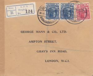 Thailand 1930: registered Bangkok to London