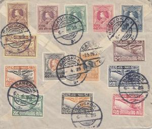 Thailand 1928: Bangkok registered to Kassel/Germany