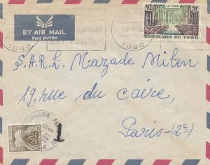 Togo 1960: air mail Lome to Paris