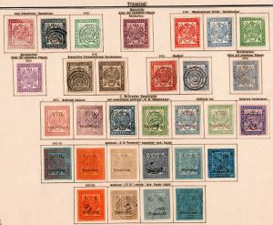 Transvaal 1870-1904, nearly complete stampl collection, types of overprints, */o