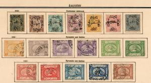 Egypt 1866-1907, mostly more then complete, color types, #22K, Porto, Suez */o