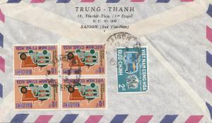 Vietnam 1969: air mail registered Saigon to Neumünster