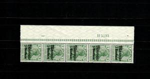 Dt. Post in Marocco MiNr. 35, 5er Streifen UR-HAN, Pl. Nr., postfrisch **