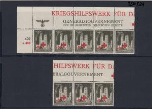 GG Generalgouvernement MiNr. 55, ** postfrisch, verschiedene Oberränder/Auflagen
