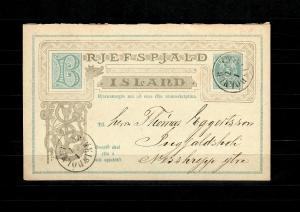 Iceland 1880: double card, commercially used Nesshryng ytra to Stykkisholm