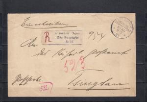 Dt. Post in China 1901 R-Postsache mit 8 Feldtelegrammen Dampfer Palatia Rarität