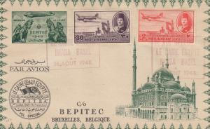 Vol special le Caire/Egypte to Imba and Basel, Bepitec, Bruxelles, 1948