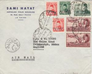 Egypt: Le Caire letter to Twickenham, Mddsx, England, Air Mail