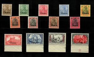 Deutsche Post in China MiNr. 15-27, postfrisch, **, 4x mit Passerkreuz Unterrand