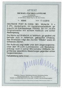 Deutsche Post in China: MiNr. 9, gestempelt Peking, BPP  Attest