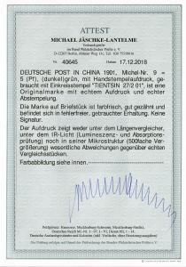Deutsche Post in China: MiNr. 9, gestempelt Tientsin 1901, BPP  Attest