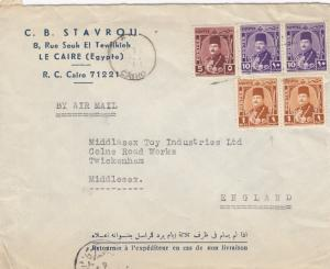 5x covers 1930/50 from Cairo to England