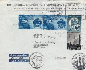 1962: air mail Cairo to Twichenham, Middlesex