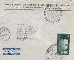 1950 air mail Cairo to Middlesex