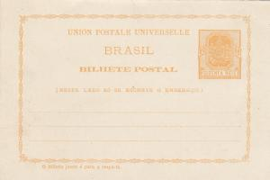 Brazil: unused card letter