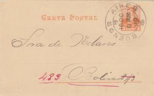 post card Buenos Aires 1896 to Bolivar