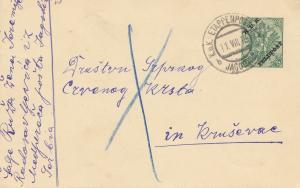 Serbien: 1916 K.uK. Etappenpost - Feldpost
