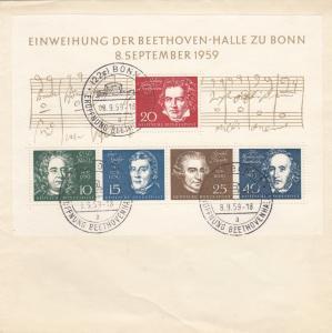 Beethoven-Block - Stempel Eröffnungfeier - FDC. schön