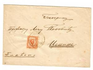 1901: Brief Danilovgrad nach Cetinje über Podgoritza, MiNr. 36a, Befund