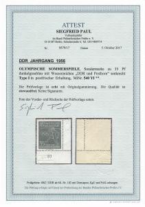 DDR MiNr. 540 YI, **, postfrisch aus dem Eckrand, BPP Attest