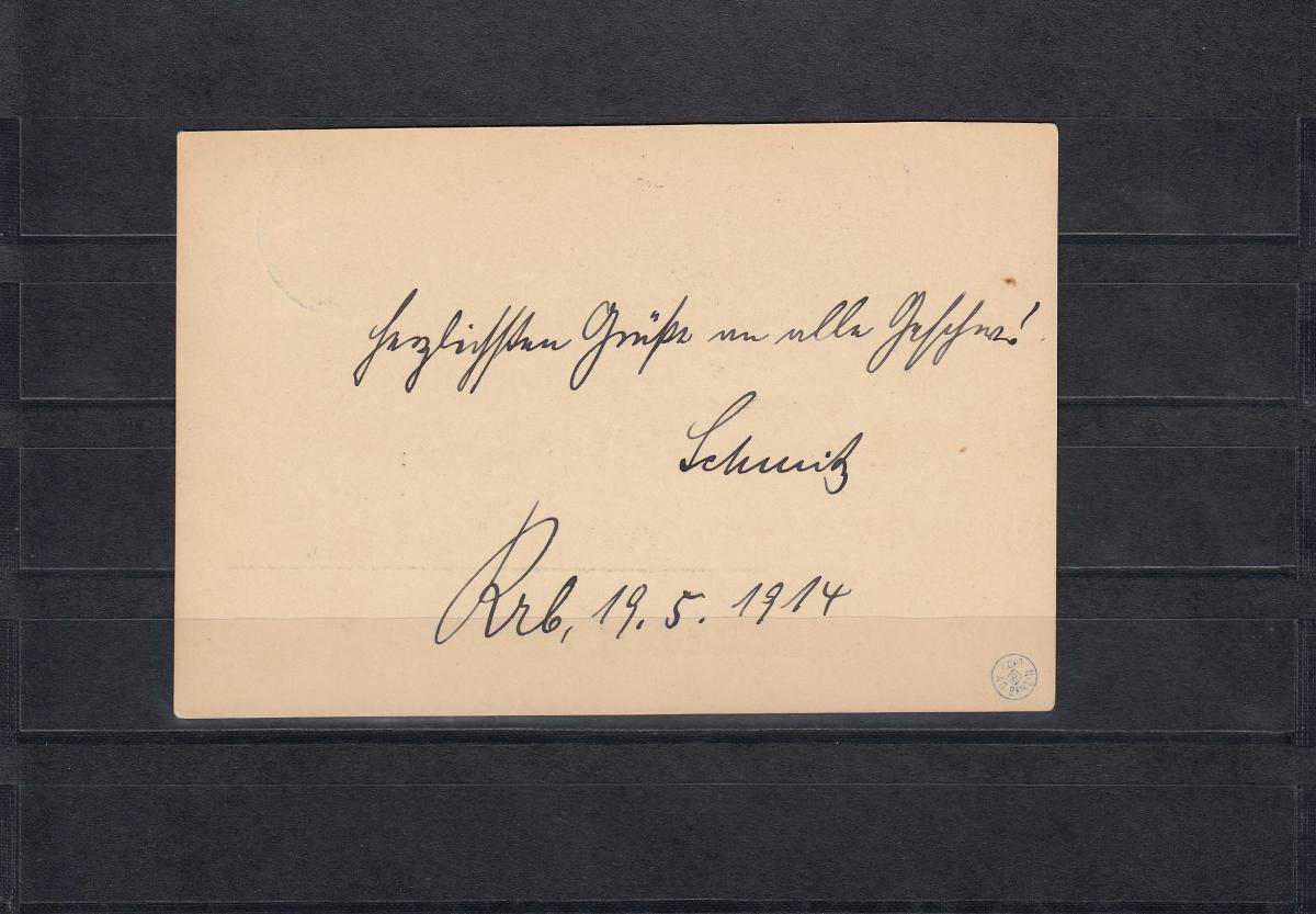 DSWA: Flugpostkarte 1914: Okahandja, 4. Etappe des 1. Flugversuchs, Rarität 1