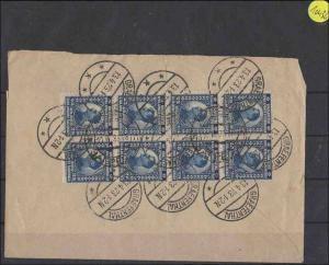 Deutsches Reich    Brief   echt gelaufen     2 Fotos