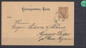 Ganzsache echt gelaufen von 1886          minimale Gebrauchsspuren