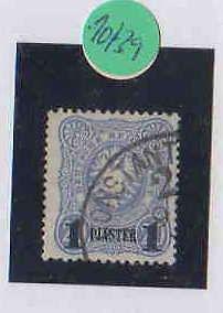 Deutsches Reich Türkei  gestempelt  MiNr. 3b