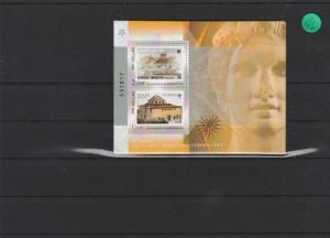 Griechenland    Euromarken   Block postfrisch     MiNr. Block 40