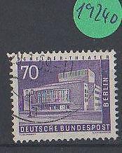 Berlin gestempelt   MiNr. 152