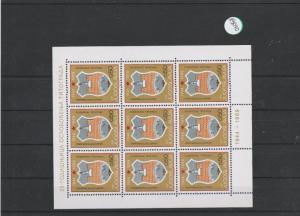 Jugoslawien   Kleinbogen  postfrisch **      MiNr. 1360