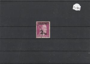 Deutsches Reich  gestempelt    Feldpost      MiNr. 3