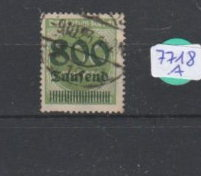 Deutsches Reich      gestempelt     MiNr. 307 A       Stempel geprüft FALSCH