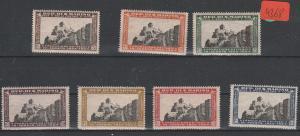San Marino      postfrisch**    MiNr. 208-214