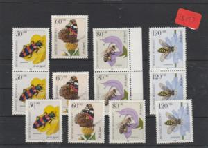 BRD     postfrisch **       3x  MiNr. 1202-1205