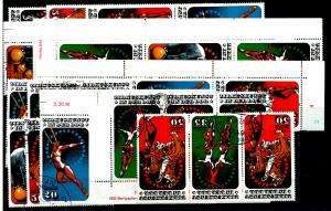 DDR 1985 Nr 2983-96 alle ZD gestempelt ME 180.- (94074)