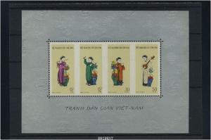 VIETNAM NORD 1962 Block 5 postfrisch (87148)