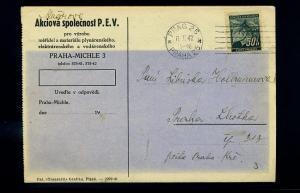 BOEHMEN+MAEHREN interessante Postkarte ANSEHEN (74361)